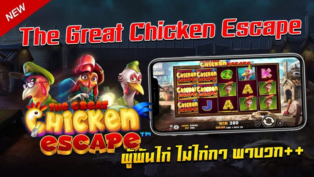 Slot The Great Chicken
